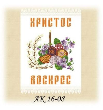 Заготовка рушника АК 16-08