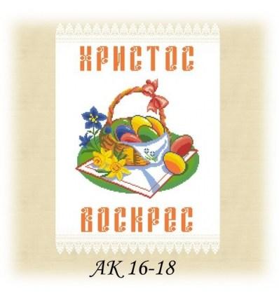Заготовка рушника АК 16-18
