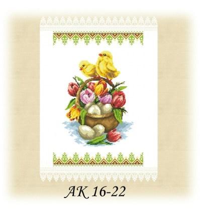 Заготовка рушника АК 16-22