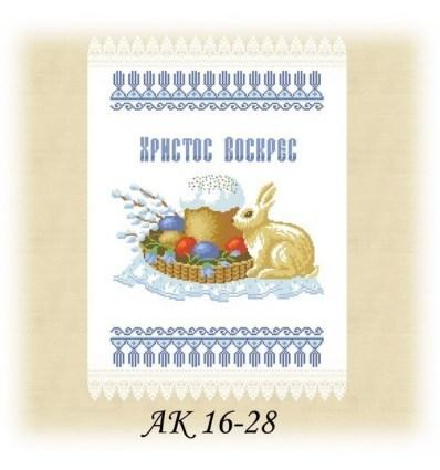 Заготовка рушника АК 16-28
