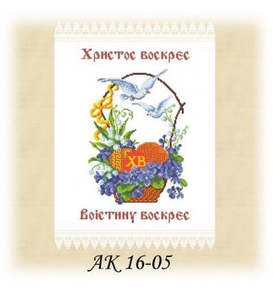 Заготовка рушника АК 16-05