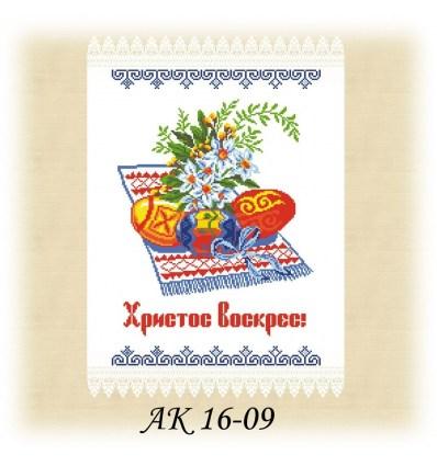 Заготовка рушника  АК 16-09