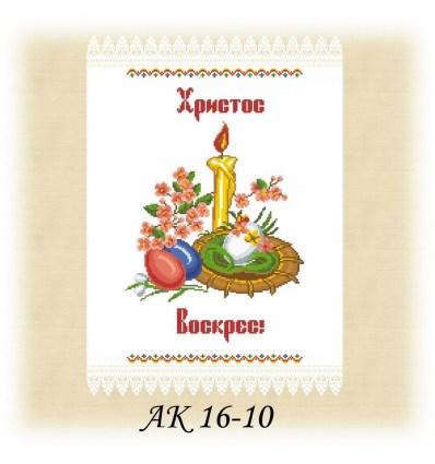 Заготовка рушника  АК 16-10