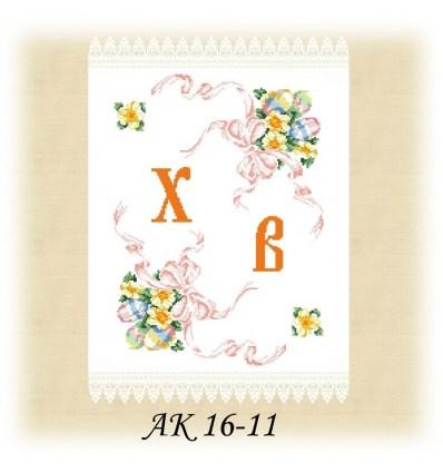Заготовка рушника  АК 16-11