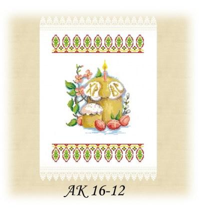 Заготовка рушника  АК 16-12