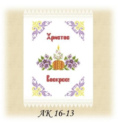 Заготовка рушника АК 16-13