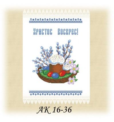 Заготовка рушника АК 16-36