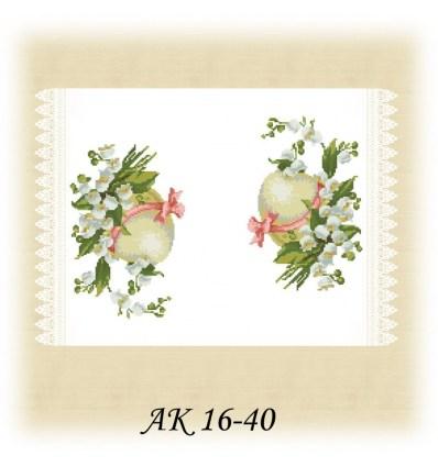 Заготовка рушника  АК 16-40