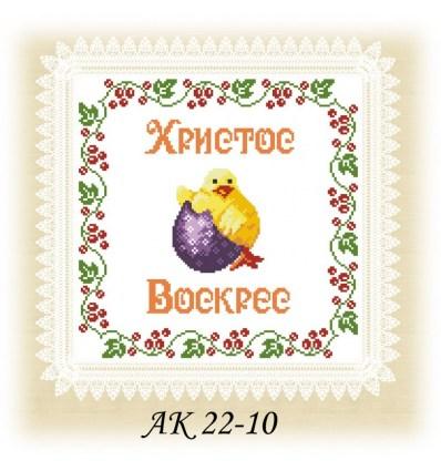 Заготовка салфетки АК 22-010