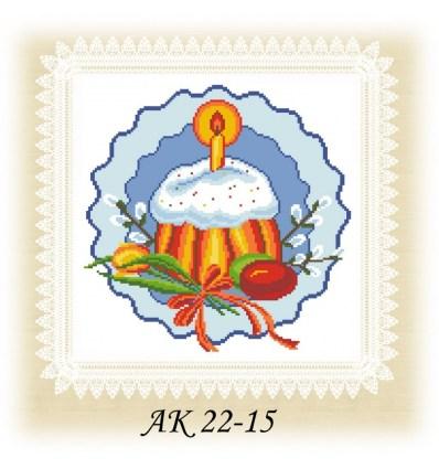 Заготовка салфетки АК 22-15