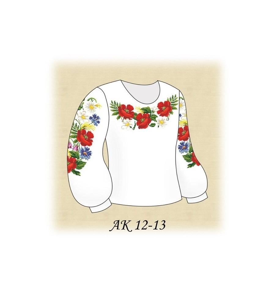 Вишивка бісером Заготовка дитячої блузки АК 12-13 купити недорого в... caec28ce3f323