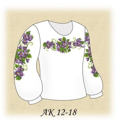 Заготовка детской блузки АК 12-18