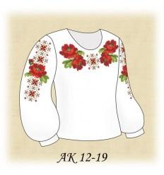 Заготовка детской блузки АК 12-19