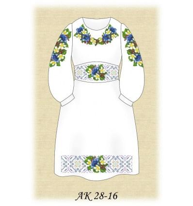 Платье детское АК 28-16