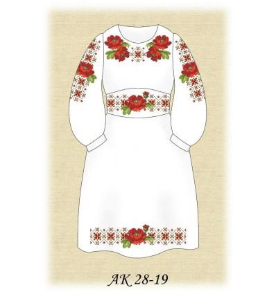 Платье детское АК 28-19