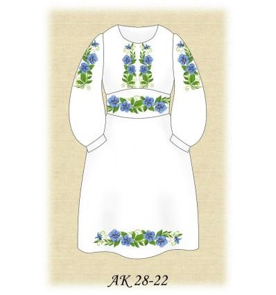 Платье детское АК 28-22