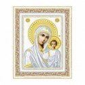 Ікони. Релігія