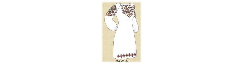 Платья (габардин)
