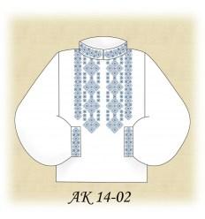 Заготовка мужской рубашки АК 14-02