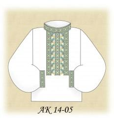 Заготовка мужской рубашки АК 14-05