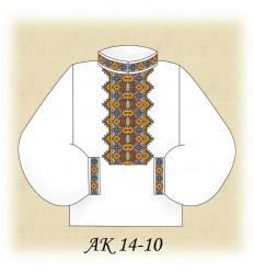 Заготовка мужской рубашки АК 14-10