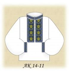 Заготовка мужской рубашки АК 14-11