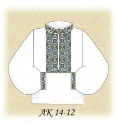 Заготовка мужской рубашки АК 14-12