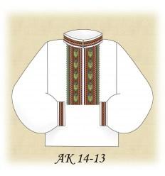 Заготовка мужской рубашки АК 14-13