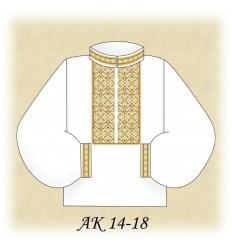 Заготовка мужской рубашки АК 14-18