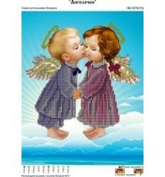 Ангелочки ЧВ-3079