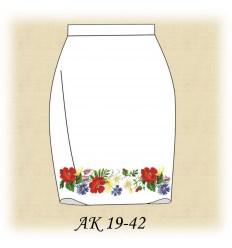 Заготовка юбки АК19-41
