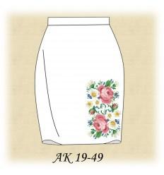 Заготовка юбки АК19-48