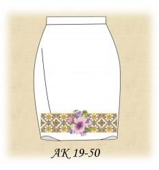 Заготовка юбки АК19-49