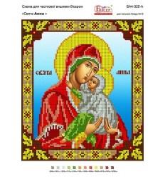 Св. Анна Ба4-325
