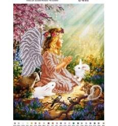 Ангелочек и зверята ЧВ-5032