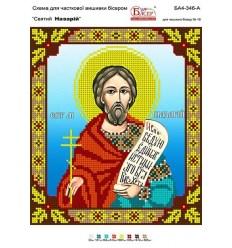 Св. Назарий Ба4-346