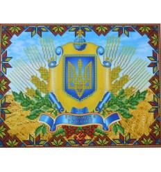 Герб Украины БА3-246