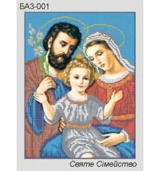 Святое Семейство БА3-001