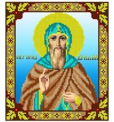 Св. Виталий Ба4-299