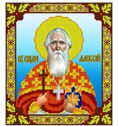 Св. Алексей Ба4-280