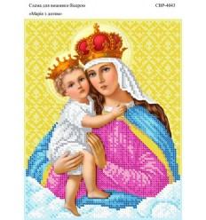 Мадонна с младенцем ЧВ-3037