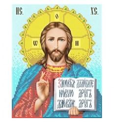 Господь Вседержитель БА4-445 (н)