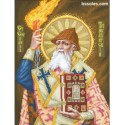 Святой Иоан Кронштадский СіК