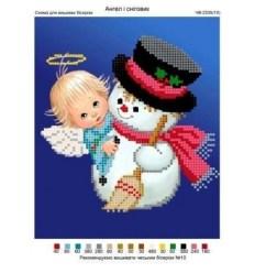 Ангелочек и снеговик ЧВ-2335(н)