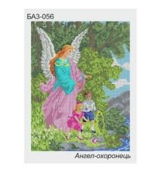 Ангел Хранитель БА3-056(н)