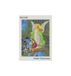 Ангел Хранитель БА3-036(н)