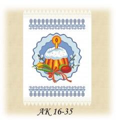 Заготовка рушника АК 16-35