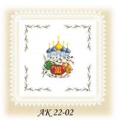 Заготовка салфетки АК 22-02