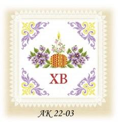 Заготовка салфетки АК 22-03