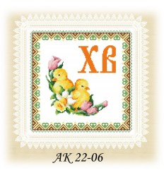 Заготовка салфетки АК 22-06